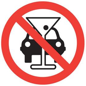 Ужесточение наказаний за пьяную езду