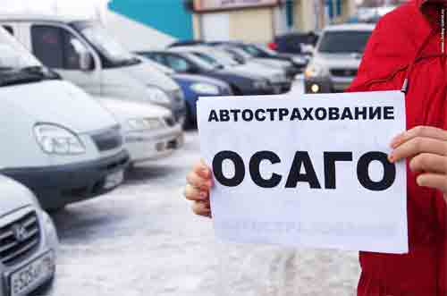 Максимальные выплаты по осаго 2019 при дтп