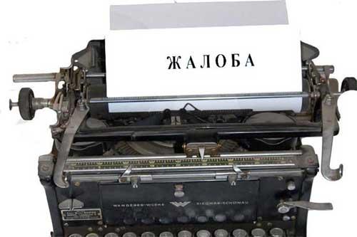 Юридическая консультация ульяновск бесплатно адреса