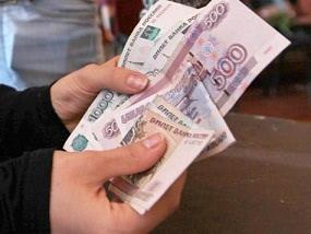 Заявление на возврат ошибочно перечисленных денежных средств в бюджет
