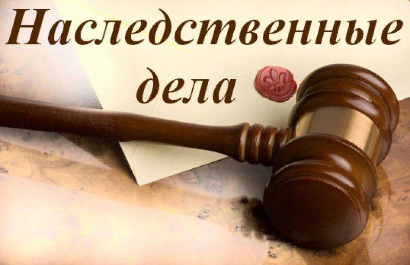 барьер услуги юристов в ярославле с ценами Что случилось