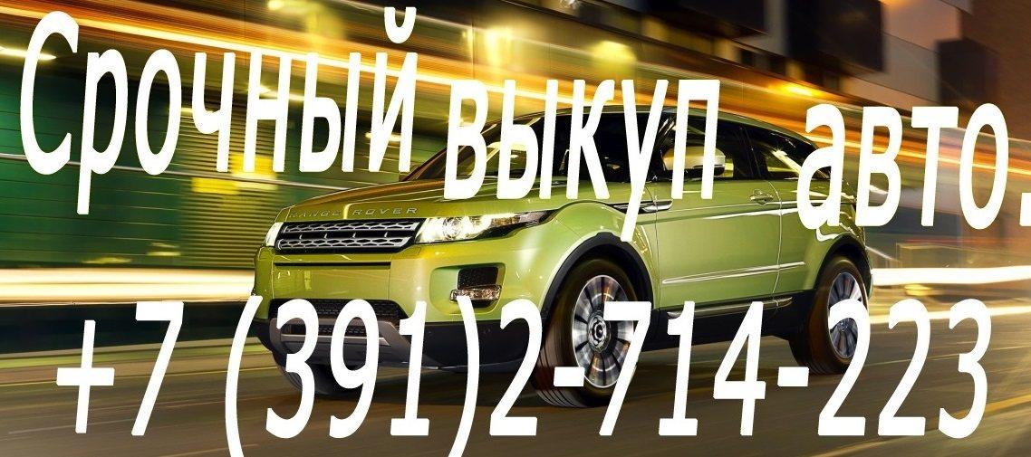 Дать бесплатное срочное объявление о продаже аварийного авто без регистрации бесплатная доска объявлений кривого рога
