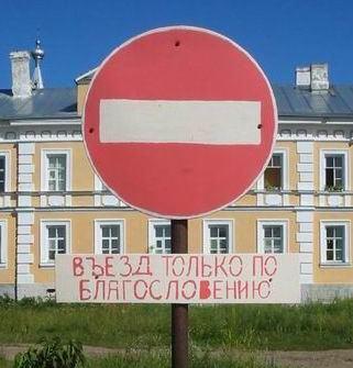 проверка штрафов по фамилии гибдд краснодарский край по