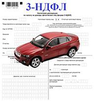 Налог с продажи машины: платить или не платить?