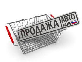 Как сохранить номера автомобиля при продаже-покупке