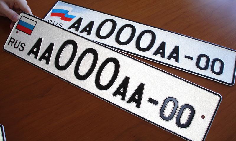 Как регистрировать прицеп на легковой автомобиль
