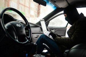 Закон об аресте машины