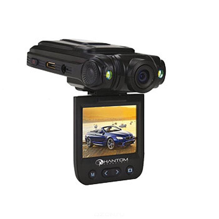 Как собрать автомобильный видеорегистратор phantom vr jn купить видеорегистратор днепропетровск